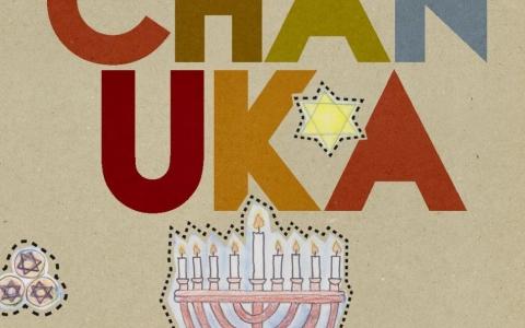 Święto Chanuka