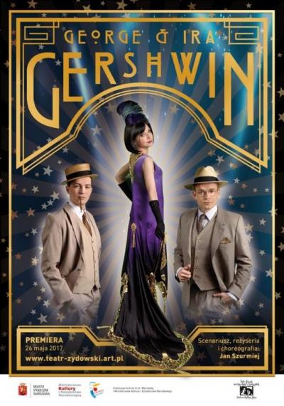 George & Ira Gershwin / proj. Michał Szperling