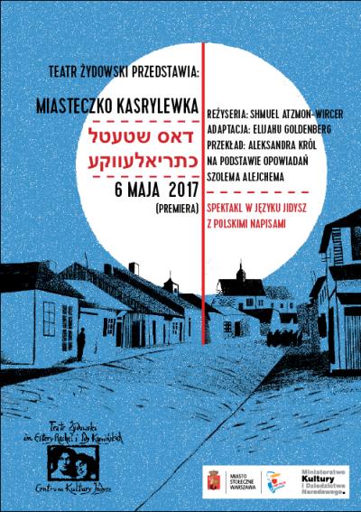 Miasteczko Kasrylewka / proj. Michał Szperling